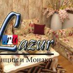 Современная меблированная квартира-студия, Солнечный Берег, Болгария