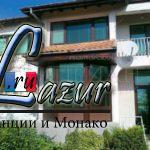 Дом в городе Варна                              200.00 м2, 4 спальни