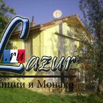 Дом в городе Варна                              85.00 м2, 2 спальни