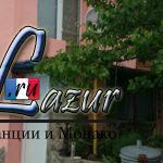 Недорогой двухэтажный дом в городке в 15 минут от Бургаса