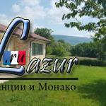 Новый меблированный дом в 42 км от Бургаса