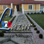 Меблированный дом в 5 км от Хасковски минеральных банни