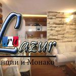 Квартира в городе Солнечный берег                              55.00 м2, 1 спальня
