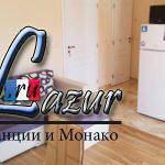 Квартира в городе Солнечный берег                              50.00 м2, 1 спальня