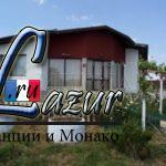 Дом в городе Варна                              84.00 м2, 2 спальни