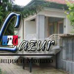 Меблированный дом в деревне в 10 км от Хисаря